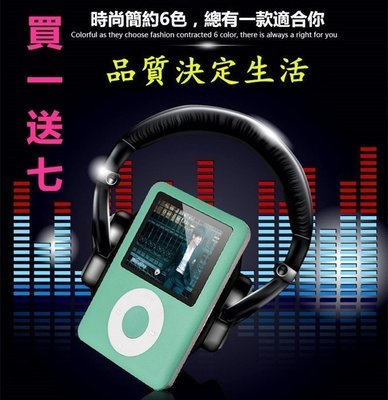 【買一送七】mp3 mp4播放器 2G隨身聽mp3 有屏迷妳 音樂學生MP3 運動跑步mp4錄音筆電子書 2G 、8G 台北市