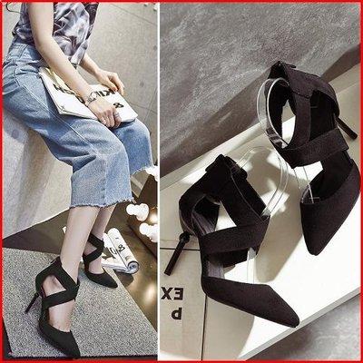 涼鞋*鞋館Shoes hall*【A5514】華麗美感~微美交叉鬆緊尖頭高跟涼鞋~2色~