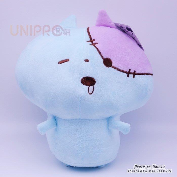 【UNIPRO】殭屍貓 Zombie Neko 32公分 絨毛玩偶 娃娃 三貝多正版授權