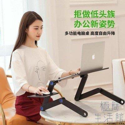 ❆sunshine小商鋪❆電腦支架托架桌面增高散熱器便攜鋁合金懸空支撐駕