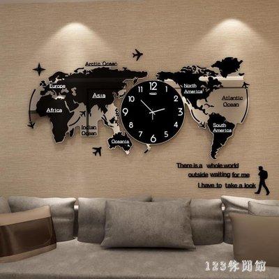 創意鐘表掛鐘客廳現代簡約大氣時尚裝飾北歐世界地圖個性家用時鐘 AW17728