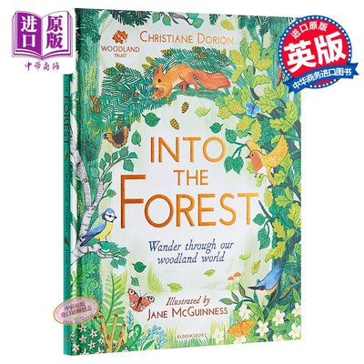 Jane McGuinness:森林景觀 The Woodland Trust: Into the Forest 精品繪