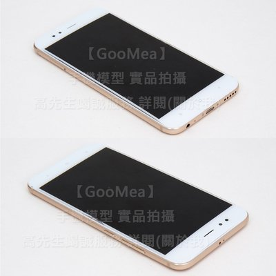 【GooMea】原裝金屬黑屏 Xiaomi 小米 A1 5.5吋 5X展示機Dummy模型樣品包膜1:1假機交差道具上繳