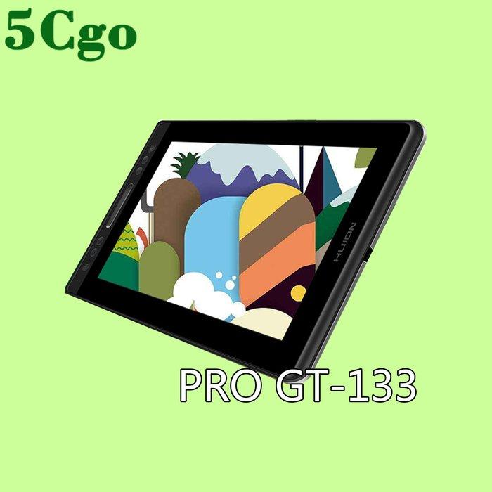 5Cgo【含稅】繪王GT133數位屏手繪屏kamvas pro13手繪板PS手寫屏繪圖繪畫屏t558152501866