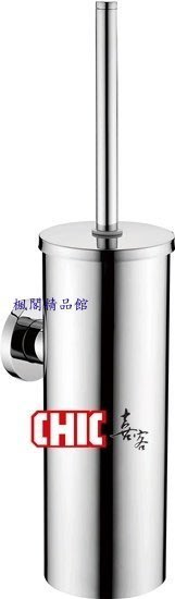 ╚楓閣☆精品衛浴╗CHIC☆不銹鋼 馬桶刷 081.0700