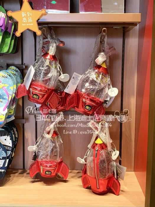 Miss莎卡娜代購【上海迪士尼樂園】﹝預購﹞玩具總動員 三眼怪火箭 造型側背包 透明斜背包