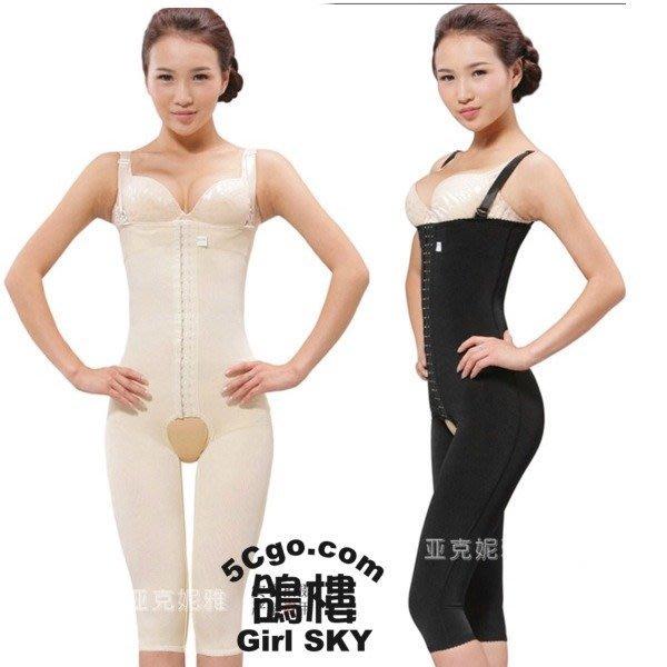 5Cgo【鴿樓】會員有優惠 233834601 塑身衣 緊身收腹連體褲塑身內衣束身衣薄 調整型