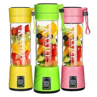 榨汁杯迷你型電動便攜式榨汁機家用全自動果蔬多功能水果小型學生