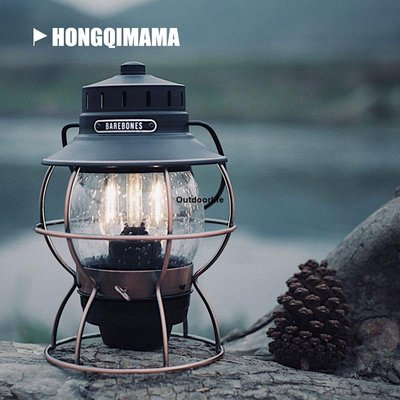 outdoorlifeBAREBONES北邦戶外露營老式復古營地燈照明燈應急手提燈