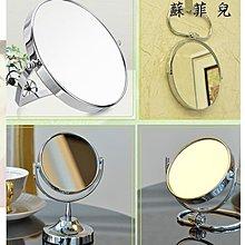 壁掛雙面化妝鏡大號 隨身便攜梳妝鏡
