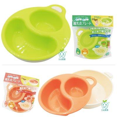 牙齒寶寶 日本 inomata 離乳 副食品 雙層碗 綠/ 粉 可選色