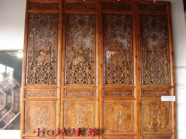 小o結緣館仿古傢俱...梅.蘭.菊.竹.四季窗花.門板.門片.屏風(四片一套)62