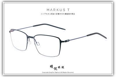 【睛悦眼鏡】Markus T 超輕量設計美學 DOT 系列 DOT OUAO 241 79841