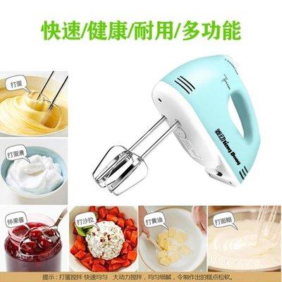 打蛋器電動家用迷你小型烘焙手持全自動打發奶油打蛋清攪拌機 js1679