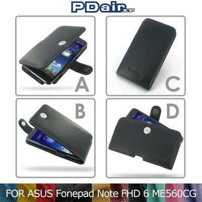 --庫米--PDAIR ASUS Fonepad Note FHD 6 側翻 / 下掀式皮套 手拿直式 腰掛橫式皮套 可客製顏色