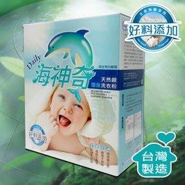 金德恩 台灣製造 溫和不咬手 溫和鹼性元素 環保洗衣粉