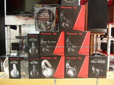 【興如】PIONEER HDJ-X5 DJ監聽耳機 黑/銀 兩色 來店保證優惠 另售HDJ-700 HDJ-X7