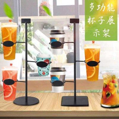 (優尚)杯型展示架咖啡廳奶茶店杯子陳列架鐵藝展示架飲料杯架奶茶店用具