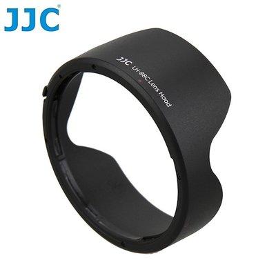 我愛買#JJC副廠Canon遮光罩24-70mm F2.8L II遮陽罩STM太陽罩L鏡1:2.8遮光罩相容佳能原廠EW-88C遮光罩EW88C 台南市