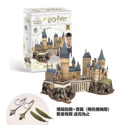 Harry Potter3D立體拼圖-霍格華茲城堡豪華收藏版拼圖