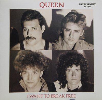 (發燒黑膠) Queen – I Want To Break Free (Extended Mix) 45轉12吋單曲
