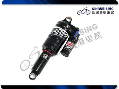 "【阿伯的店】RockShox Monarch Prlus rc3後避震器7.875""x2.0""#SY2332"