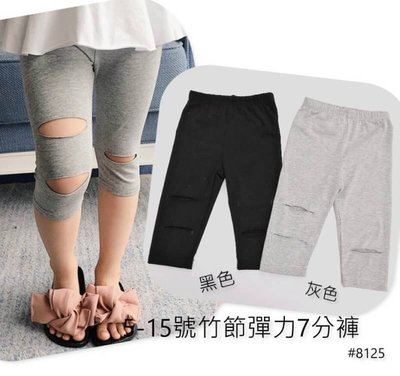 ♥【GK5039】台製女童裝破洞七分褲 2色 (現貨) ♥