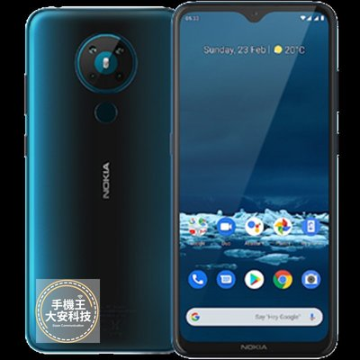 大安通訊 瑰麗新奇空機價5900元 Nokia 5.3 視訊+廣角+超廣角+景深微距鏡頭 水滴瀏海螢幕 全新公司貨10
