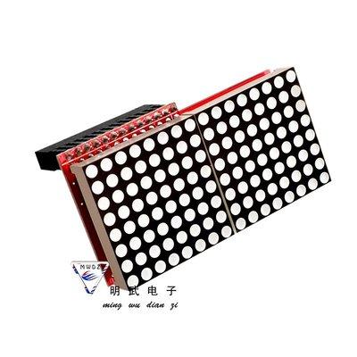 Raspberry Pi LED Matrix 點陣 LED屏 LED 矩陣模塊 兼容 2/3代B明武電子