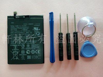 軒林-附發票 全新 C11P1706 電池 適用華碩 ZenFone Max Pro M2 送拆機工具#H187