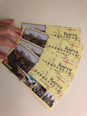 桃園-首爾六天五夜雙人來回機票
