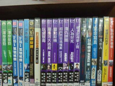《決勝機密》正版DVD  |安柏赫德 連恩漢斯沃 哈里遜福特 蓋瑞歐德曼 安貝絲戴維茲【超級賣二手書】