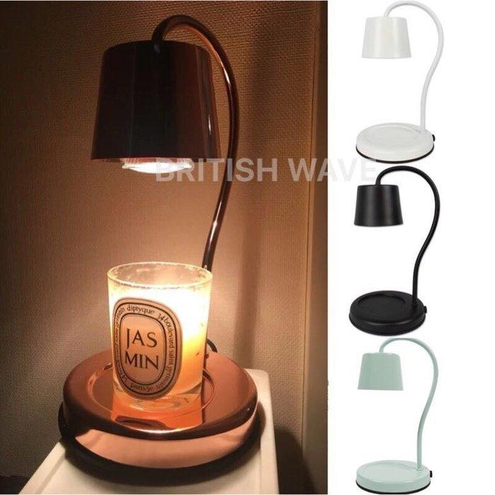 現貨 免運 極簡造型 香氛蠟燭暖燈/融燭燈/香薰candel warmer 免變壓+燈泡X2 diptyque 融蠟燈