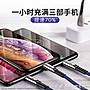 數據線三合一充電線器手機快充一拖三蘋果6s安卓type-c三頭萬能通用車載多功能 靚飾(可免費開立發票)