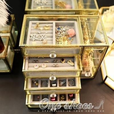 ZIHOPE 首飾盒收拾手飾品收納盒簡約玻璃帶絨布耳釘耳環盒子收納整理盒架ZI812