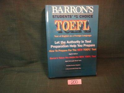【愛悅二手書坊 12-54】How to Prepare for the Toefl: Test of English As a Foreign Language