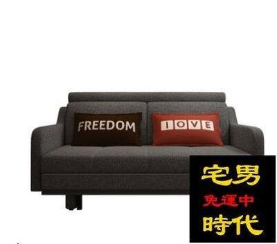 免運 沙發床多功能可折疊客廳現代簡約實木 雙人兩用1.5米1.8沙發床【宅男時代】