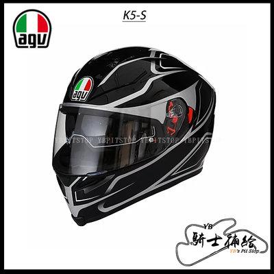 ⚠YB騎士補給⚠ AGV K-5S Magnitude 黑銀 全罩 安全帽 內墨片 亞洲版 K5-S K5S