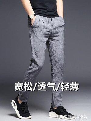現貨清出-休閒褲男褲子夏季男士超薄冰絲寬鬆長褲薄款運動男裝韓版 9-20