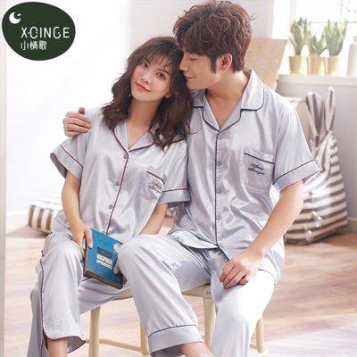 情侶睡衣女夏季綢緞短袖短褲冰絲家居服男性感薄款長褲絲綢兩件套