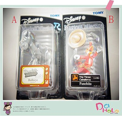 ♥心樂格格♥♫ Disney 迪士尼 Magical CollectionR BULLSEYE/Panchito兩款分售