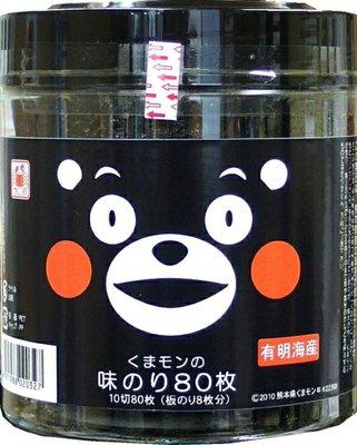 +東瀛go+熊本熊 海苔 10切80枚入 有明海產 木村海苔 日本零食 KUMAMON 零嘴點心 九州 福岡