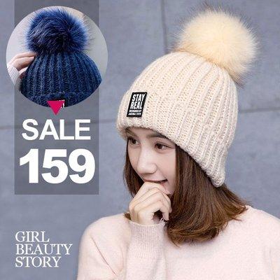 超哥小舖【A8001】現貨保暖螺紋絨毛毛球針織毛線帽套頭帽護耳保暖針織毛線帽