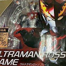 全新 日版 Bandai SHF S.H.Figuarts 鹹蛋超人 奧特曼 R/B Ultraman Rosso Flame 羅素 連初回特典
