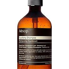全新正品。澳洲 Aesop 。 均衡洗髮露 500ml。預購