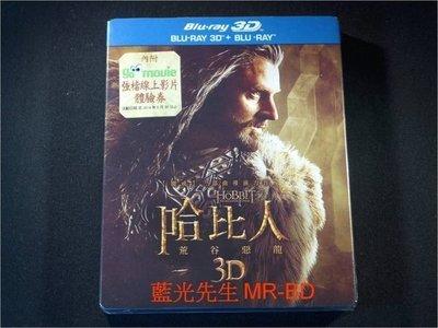 [3D藍光BD] - 哈比人2:荒谷惡龍 The Hobbit : The Desolation Of Smaug 3D+2D 四碟限定版 ( 得利公司貨 )