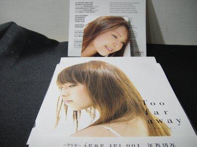 【198樂坊】安倍夏美(Too Far Away...)J