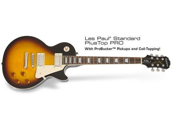 【六絃樂器】全新 Epiphone Les Paul Standard Plus-Top PRO 夕陽漸層電吉他