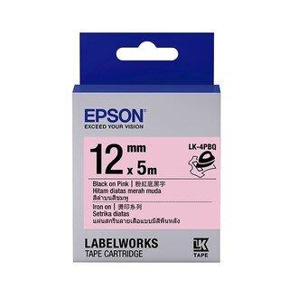 OA小舖 / EPSON 12mm 燙印系列標籤帶 LK-4PBQ / 4LBQ 粉紅底/粉藍底黑字黑字《含稅含運》