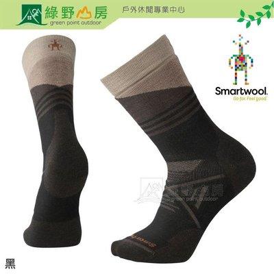 綠野山房》Smartwool聰明羊美國 男PhD戶外中量級中長襪 Outdoor美麗諾羊毛襪 黑 SW001209001